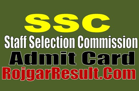 SSC CHSL 10+2 Admit Card 2020 - 2021