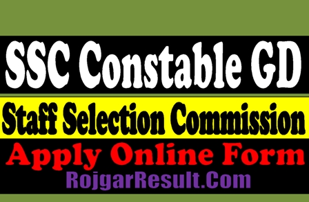 SSC Constable GD 2021 Online Form