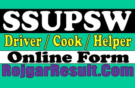 SSUPSW Bihar Driver Cook Recruitment 2020