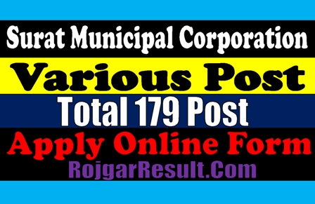 Surat Municipal Corporation 2020 Apply Online Form