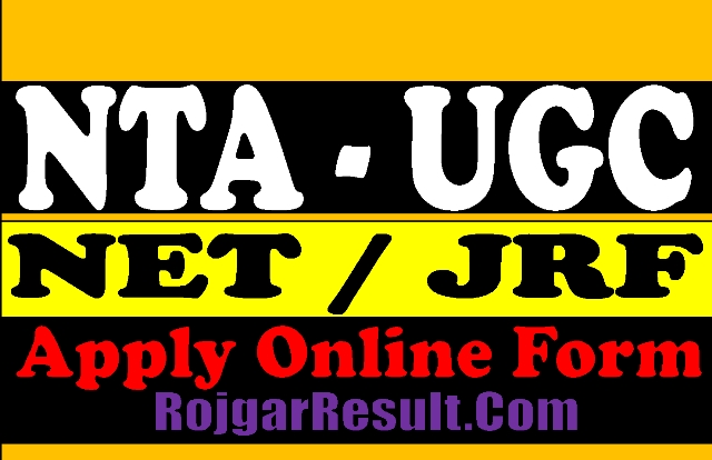 NTA UGC May 2021 Apply Online Form