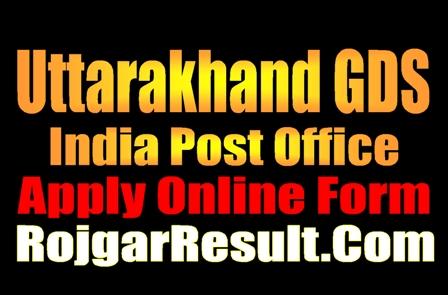 Uttarakhand Gramin Dak Sevak GDS Recruitment 2021 Apply Online Form