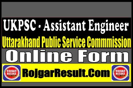 UKPSC Assistant Engineer AE Recruitment 2021