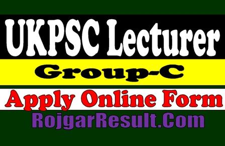 UKPSC Uttarakhand Lecturer Admit Card 2021