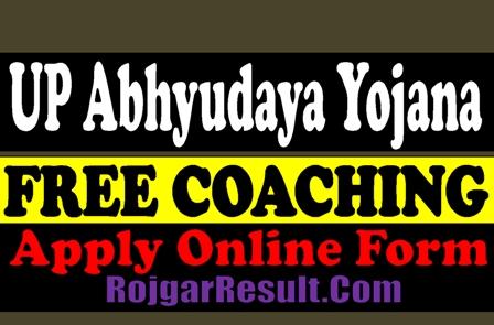 Mukhyamantri Abhyudaya Yojana Free Coaching 2021 Apply Online Form