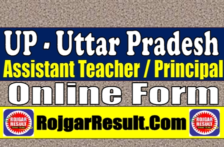 UP Aided Junior High School Assistant Teacher 2021 Apply Online Form