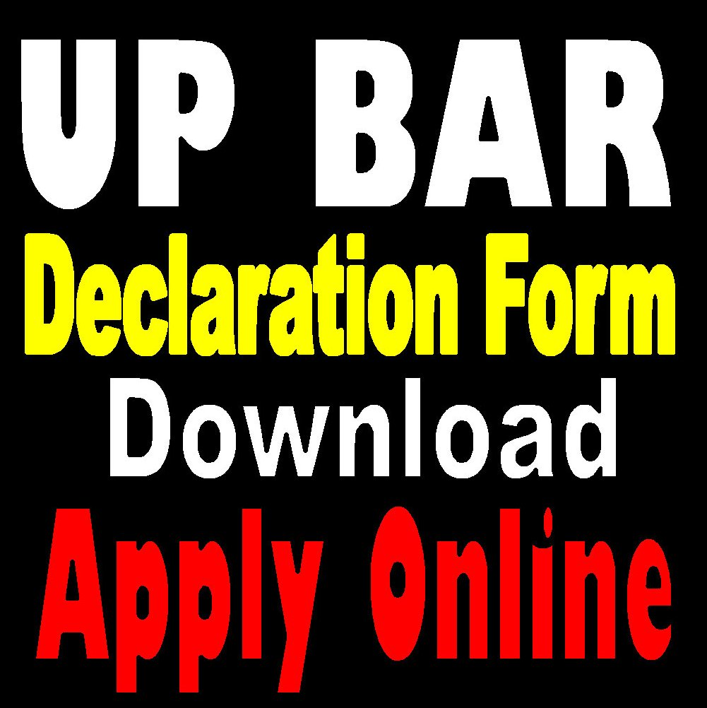 UP Bar Council Declaration Form 2020