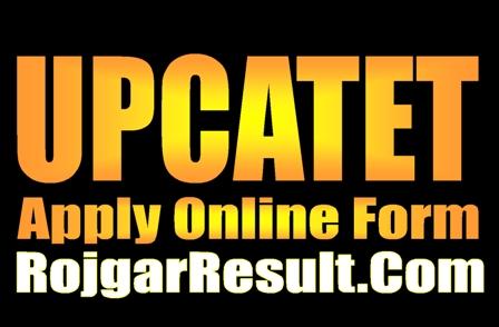 UP CATET 2021 Apply Online Form