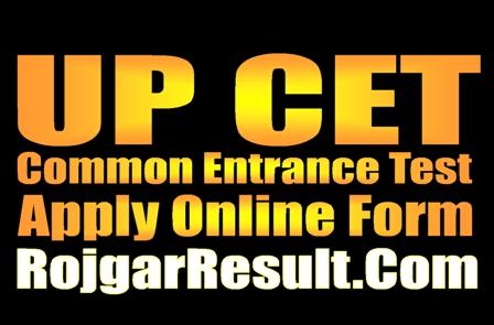 UP Combined Entrance Test Online form 2021