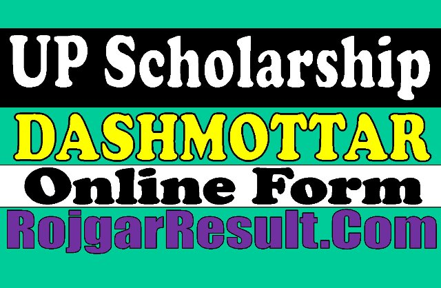 KVPY Online Form 2020 for Scholarship