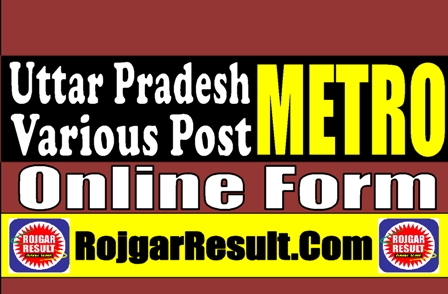 UP Metro Various Post 2021 Result