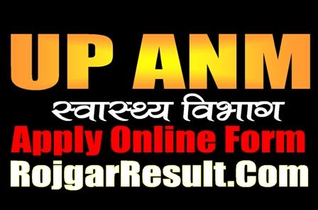UP SHSB ANM Swastha Vibhag 2021 Apply Online Form