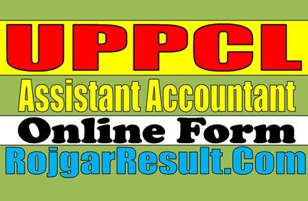 UPPCL AA Assistant Accountant Recruitment 2020