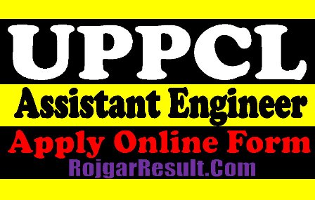 UPPCL Assistant Engineer Recruitment 2020 - 2021