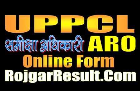 UPPCL Assistant Review Officer ARO Samiksha Adhikari Recruitment 2020