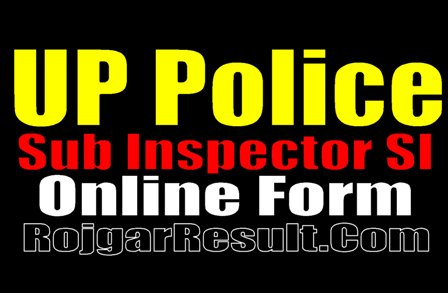 UP Police Sub Inspector Recruitment 2020