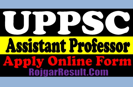 UPPSC Assistant Professor Recruitment 2020