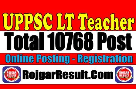 UPPSC LT Teacher 10768 Recruitment 2020