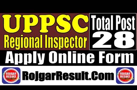 UPPSC Regional Inspector Technical Recruitment 2020