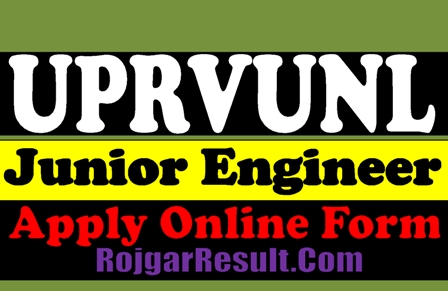 UPRVUNL JE Junior Engineer 2021 Apply Online Form