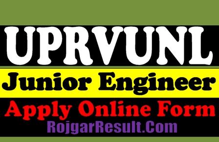 UPRVUNL JE Junior Engineer 2021 Apply Online Form