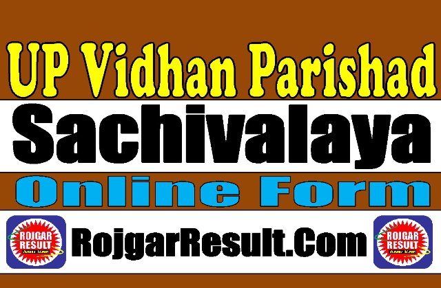 UP Vidhan Parishad Sachivalaya Recruitment Result 2021