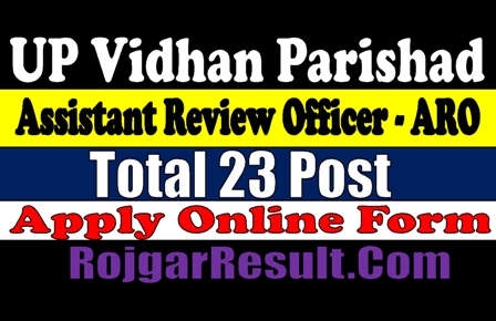 UP Vidhan Parishad Sachivalaya Assistant Review Officer ARO Recruitment 2020