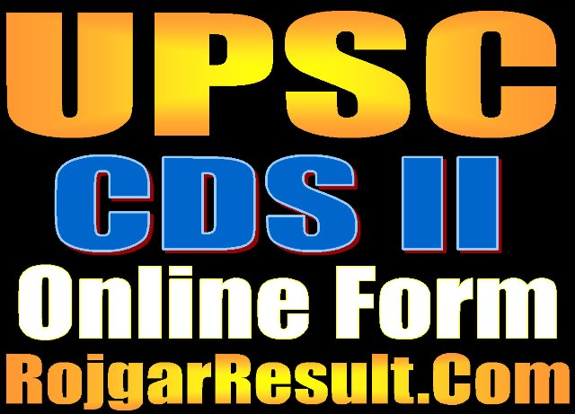UPSC CDS II Recruitment 2020 Online Form