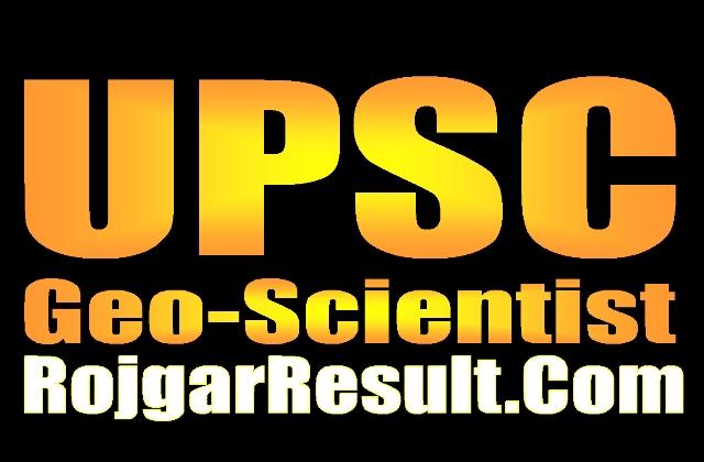 UPSC Combined Geo-Scientist Recruitment 2020