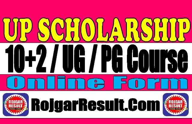 UP Scholarship 2020 Online Form