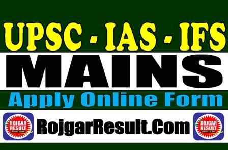 UPSC IAS Mains Recruitment 2020