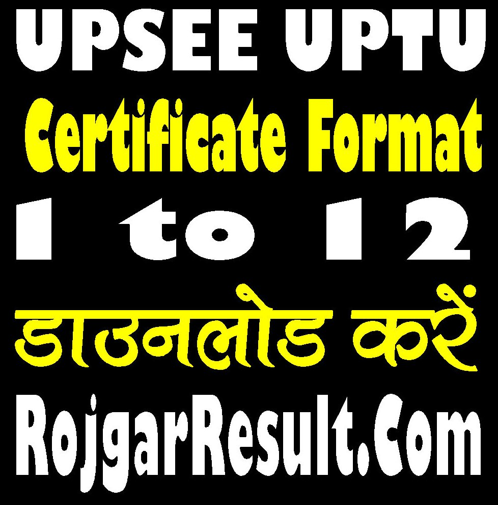 UPSEE UPTU Certificate Format 2020 for Download