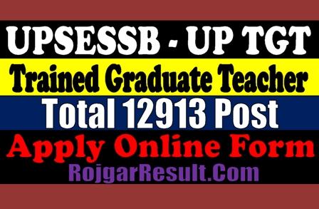 UPSESSB UP TGT 2020 Apply Online Form