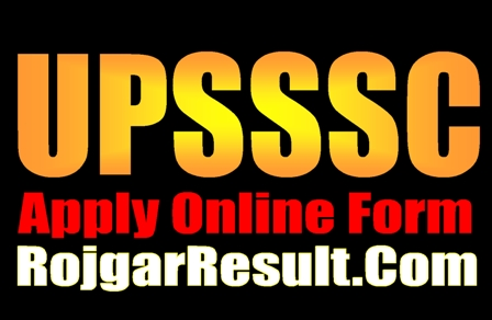 Uttar Pradesh UPSSSC OTR 2021 Apply Online Form