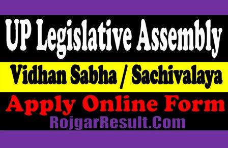 UP Vidhan Sabha Sachivalaya Legislative Assembly Recruitment 2021