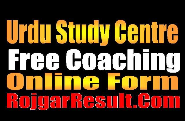 Urdu Study Center Lucknow Free Coaching 2020 Apply Online Form