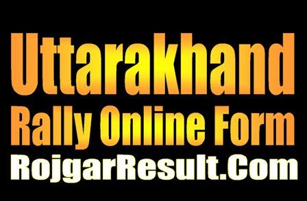 Uttarakhand Army Rally Recruitment 2020