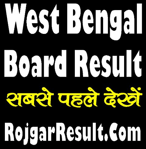 West Bengal Board Result 2020