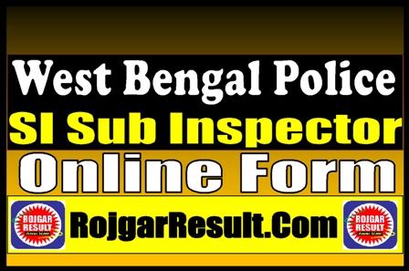 Punjab Police SI Sub Inspector Recruitment 2021